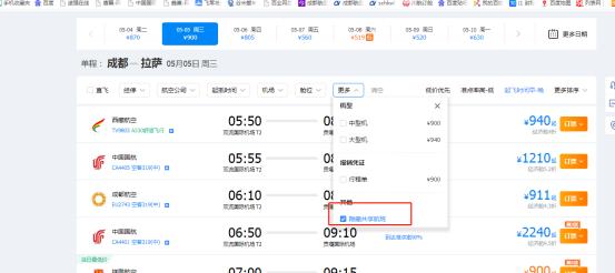 航空货运飞机怎么分机型呢?--四川成都机场货运站